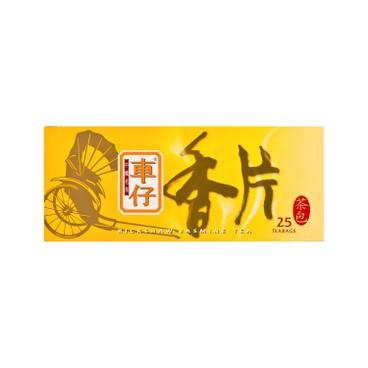 車仔 - 中國茶包-香片 - 2GX25