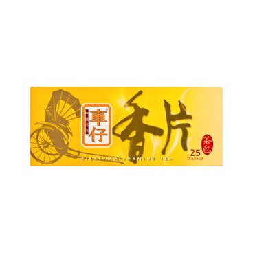 RICKSHAW - CHINESE TEABAGS-JASMINE - 2GX25