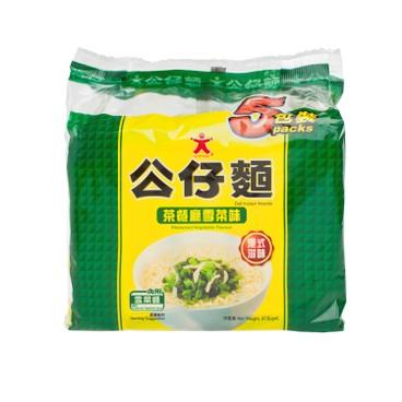 公仔 - 公仔麵-茶餐廳雪菜 - 97GX5