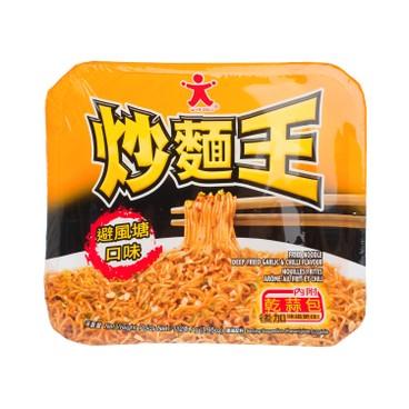 公仔 - 炒麵王-避風塘口味 - 112G