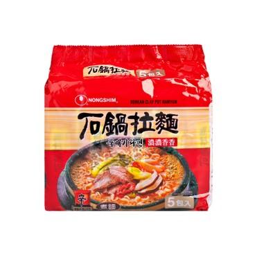 NONG SHIM - Clay Pot Noodle - 120GX5