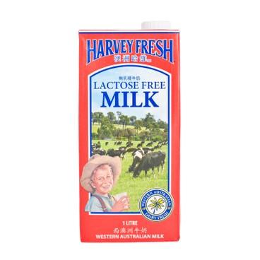 澳洲哈維 - 無乳糖牛奶 - 1L