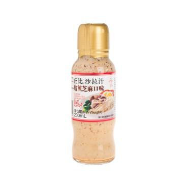 丘比 - 芝麻沙拉醬 - 200ML