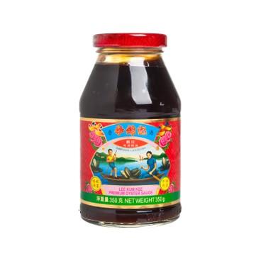李錦記 - 舊裝特級蠔油 - 350G