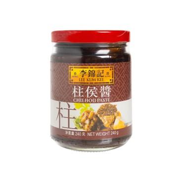 LEE KUM KEE - Chu Hou Paste - 240G