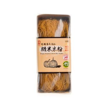 YUAN SHUN - Organic Pumpkin Brown Rice Noodles - 200G
