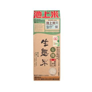 陳協和池上米 - 有機生態白米 - 1.5KG