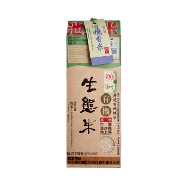 陳協和池上米 - 有機生態香米 - 1.5KG