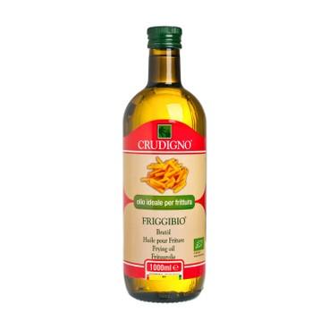 CRUDIGNO - 有機高溫煮食油 - 1L