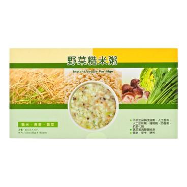 里仁 - 野菜糙米粥 - 35GX10