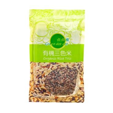 GREEN DOT DOT - Organic Rice Trio - 1KG