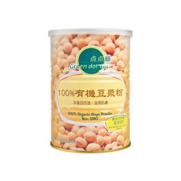 點點綠 - 100%有機豆漿粉 - 350G