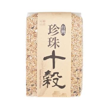 石磨工坊 - 台灣珍珠十穀 - 900G