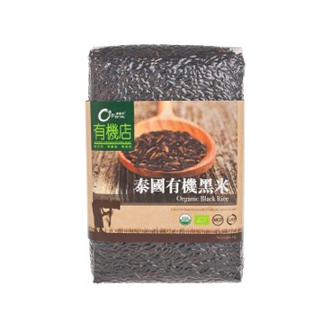 O'FARM - Organic Black Rice - 1KG