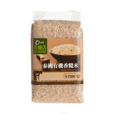 O'FARM - Organic Brown Rice - 1KG