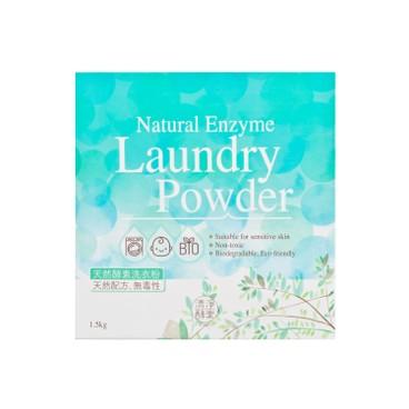 清淨酵素 - 天然酵素洗衣粉 - 1.5KG
