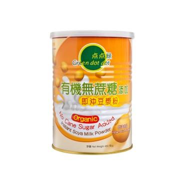 點點綠 - 即沖豆漿粉-有機無蔗糖添加 - 450G