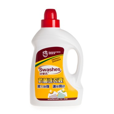 SWASHES - Liquid Laundry Detergent - 2L
