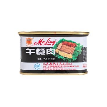 MALING - PORK LUNCHEON MEAT - 198G