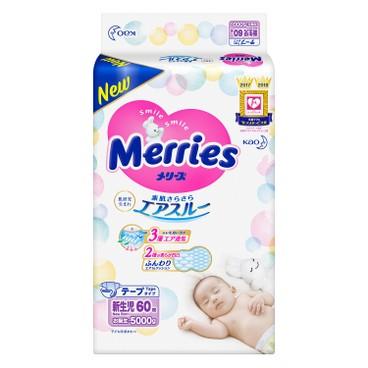 MERRIES(原裝行貨) - 紙尿片(初生) - 60'S