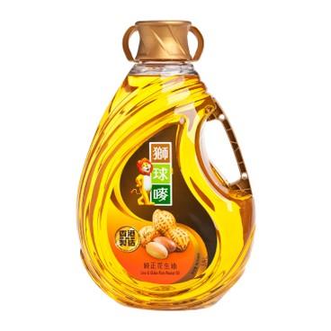 獅球嘜 - 花生油 - 5L