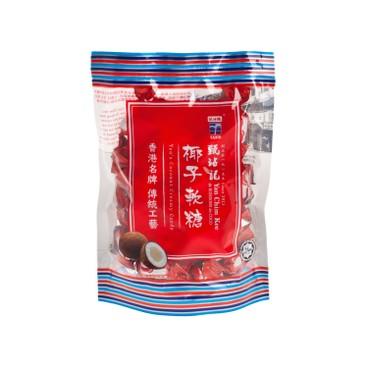 甄沾記 - 椰子軟糖 - 200G