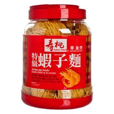 SAU TAO - Shrimp egg Noodle - 880G