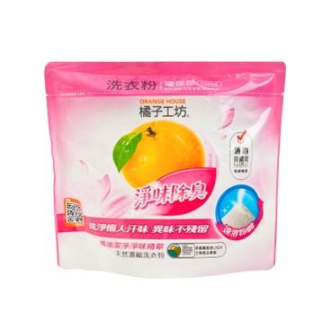 ORANGE HOUSE - Powder Laundry Detergent Ultra refill - 1.35KG