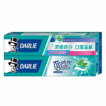 DARLIE - Freshn Brite Toothpaste Package - 200GX2