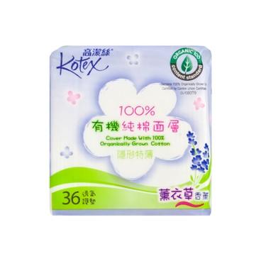 KOTEX - 100 Organic Cotton Pantiliner lavender - 36'S