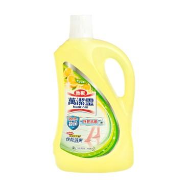花王 萬潔靈 - 地板清潔劑-檸檬清香 - 2L