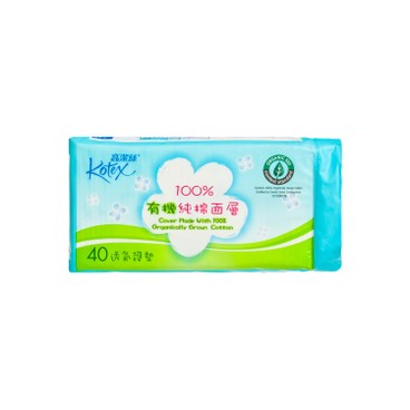KOTEX - Organic Cotton Pantiliner regular - 40'S