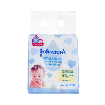 JOHNSON'S BABY - Mouth Hands Water Wipes - 20'SX5