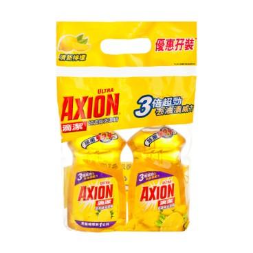 AXION - DISHWASH DETERGENT-LEMON - 500MLX2
