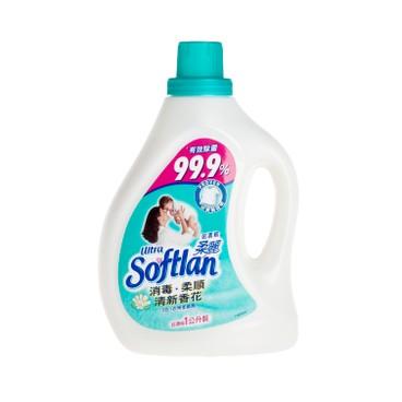SOFTLAN - ULTRA ANTI-BACTERIAL SOFTENER - 1L