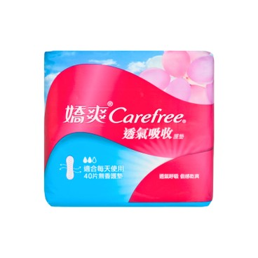 CAREFREE嬌爽 - Breathable Absorb Pantiliner - 40'S
