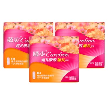 CAREFREE嬌爽 - Super Absorb Pantiliner long - 40'SX3