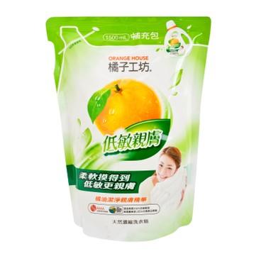 橘子工坊 - 天然濃縮洗衣精(補充包)-低敏親膚 - 1.5L