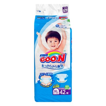 GOO.N - Diapers Xl Size - 42'S