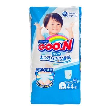 GOO.N大王(香港行貨) - 紙尿褲(男)(大碼) - 44'S