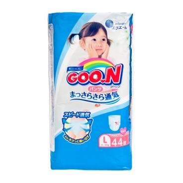 GOO.N大王(香港行貨) - 紙尿褲(女)(大碼) - 44'S