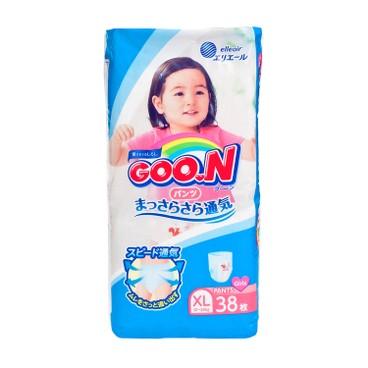 GOO.N大王(香港行貨) - 紙尿褲(女)(加大碼) - 38'S