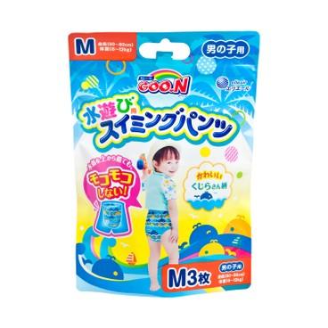 GOO.N大王(香港行貨) - 游泳專用紙尿褲(男)(中碼) - 3'S