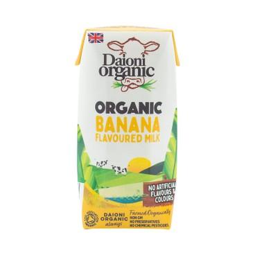 DAIONI 綠牛牛 - 有機半脫脂奶-香蕉味 - 200ML