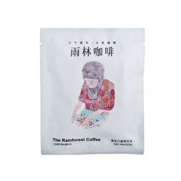 RAINFOREST COFFEE - Fair Trade Mandheling Filter Pack dry Process - 10G