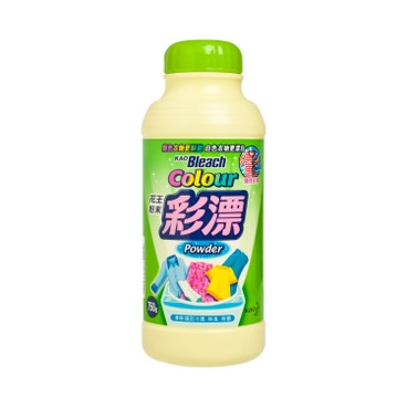 KAO - Wide Bleach - 750G