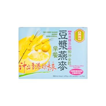 大排檔 - 豆漿燕麥早餐-無蔗糖添加 - 32GX6