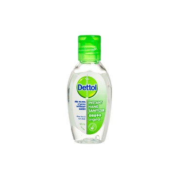 DETTOL - Hand Sanitizer - 50ML