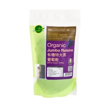 GREEN DOT DOT - Organic Jumbo Raisins - 200G