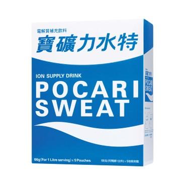 POCARI - Ion Supply Drink Powder - 74GX5